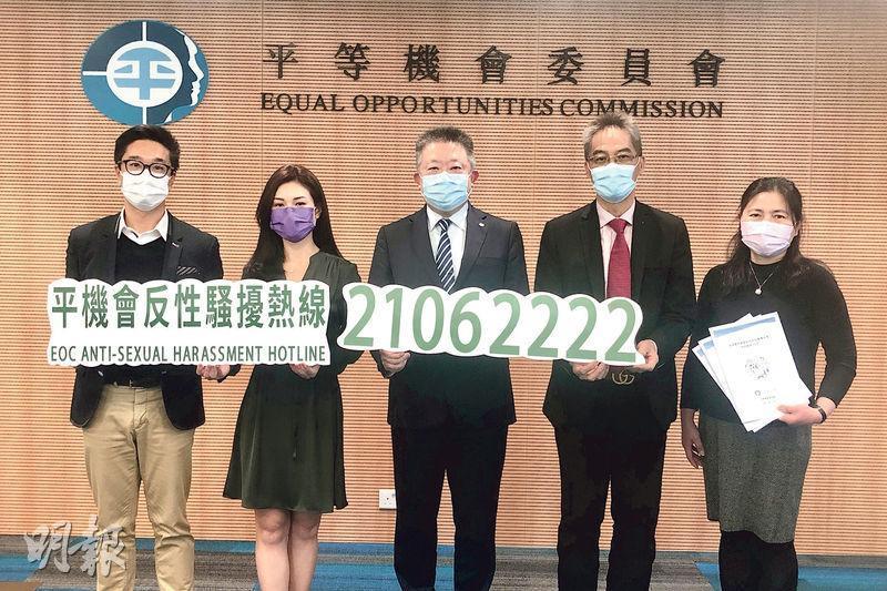 平機會主席朱敏健(中)宣布,昨起正式啟用反性騷擾熱線,為查詢個案提供專業意見。(余瑋攝)
