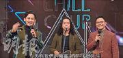 駱振偉(左一)擔任新一季《Chill Club》主持,每集邀不同嘉賓亮相。(視頻截圖)