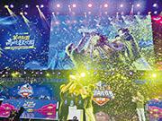 廣州白雲工商技師學院課程主要有5項遊戲:《英雄聯盟》、《王者榮耀》、《絕地求生》、《和平精英》及《雲頂之弈》。圖為該院學生《英雄聯盟》比賽獲獎。(網上圖片)