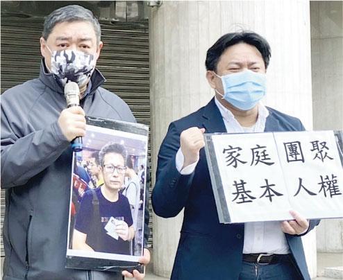 維權人士郭飛雄欲赴美照顧癌妻,在上海登機前卻遭當局阻攔,他絕食抗議後失蹤。在台的六四學運領袖吾爾開希(左)等昨聲援郭飛雄,稱「家庭團聚,基本人權」。(中央社)