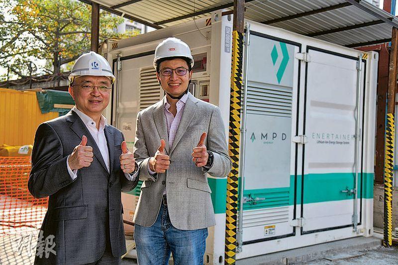 信和集團創新部創新聯席董事楊孟璋(左)表示,集團現已於旗下元朗的地盤內使用淨能櫃以取代柴油發電機。圖右為Ampd Energy行政總裁暨聯合創辦人黃文順。(黃志東攝)