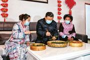 國家主席習近平(中)3日到畢節市黔西縣,看望苗族村民,並和他們邊聊家常邊製作當地傳統節日食品黃粑。(新華社)