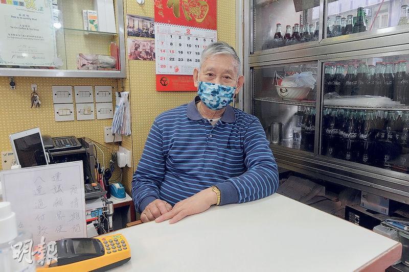 油麻地大安茶冰廳老闆陳先生說,近日確診個案減少,政府卻強制食客使用「安心出行」,質疑此舉是想取得市民個人資料。(衛永康攝)