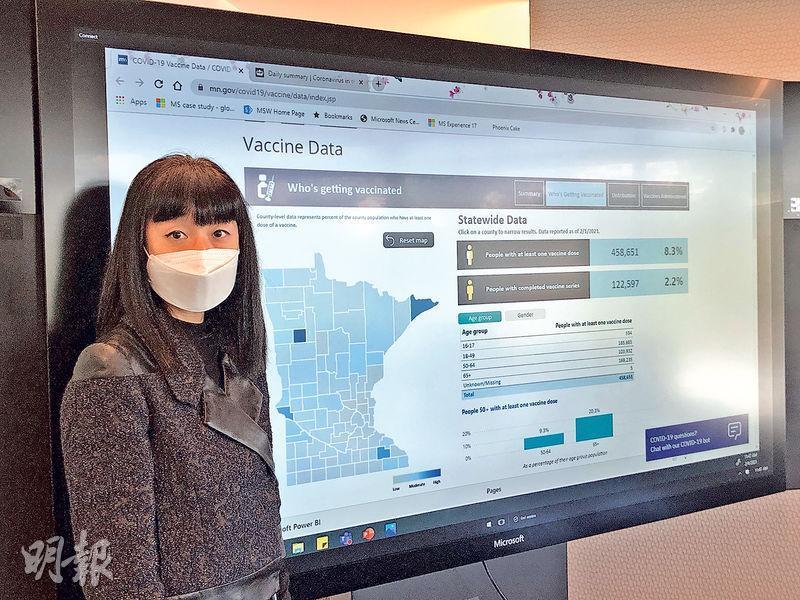 微軟香港及澳門區總經理陳珊珊表示,與港府有初步接觸,向其簡介微軟的疫苗管理平台方案。圖中屏幕為微軟協助美國明尼蘇達州政府開發的資訊儀表板,系統會顯示公眾接種疫苗的數量、比率,以及接種者年齡層分佈。(李以莊攝)