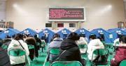 北京新年期間全面啟動大規模人群新冠疫苗接種,各區各設有約4個接種點,計劃5月份接種完畢。目前不完全統計,約有500萬人已預約接種疫苗。圖為朝陽區的一個接種點,民眾在等候接種。(網上圖片)