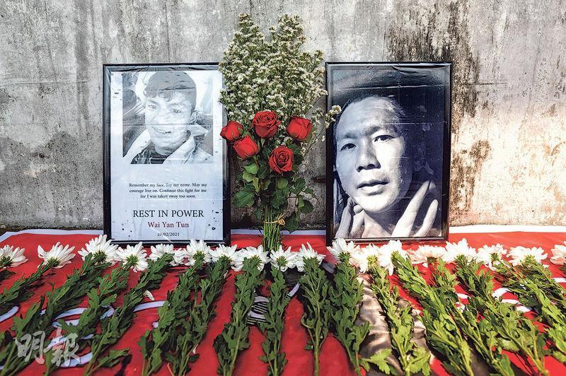 上周六曼德勒血腥鎮壓事件造成兩死,翌日(21日)有緬甸民眾在最大城市仰光的路邊擺放兩死者的遺照,擺放鮮花致意,作為臨時的追悼場所。(路透社)