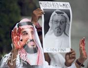 2018年10月,沙特阿拉伯異見記者卡舒吉遇害後,有人打扮成沙特王儲穆罕默德雙手染血的模樣,在沙特駐美國大使館外要求為卡舒吉取回公道。(法新社)