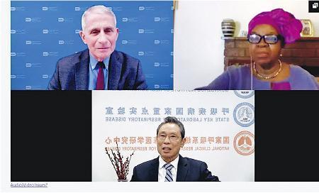 中國工程院院士鍾南山(下)周二(2日)出席愛丁堡大學舉辦的國際疫情防控專家研討會,與美國白宮首席醫療顧問福奇(左上)對話,探討全球抗疫合作等話題。(網上圖片)