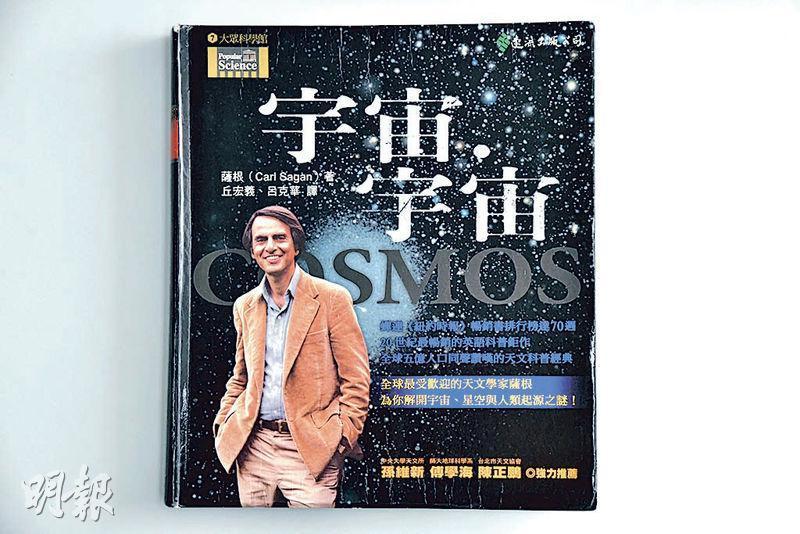 David說自閱讀跟天體物理學有關的《宇宙.宇宙》後,他開始對物理學、天文學、天體物理學產生興趣。