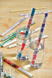 新紙飲管可根據客戶要求,印上指定設計及圖案,使平平無奇的飲管成為獨一無二的藝術品。