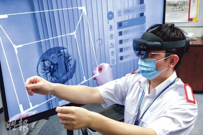將軍澳醫院今年2月至8月期間,在手術中試用HoloLens混合實境技術。圖為麻醉科及手術室資深護師顏海狄示範將肺部電腦掃描組合成的3D虛擬模型置於現實場景中,亦可用雙手調整大小。(鄧宗弘攝)