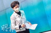 特首林鄭月娥昨日表示,北京在通過修改本港選舉制度的決定過程中,已經聽取了特區政府,特別是她提交的意見,但稱不適合公開她提交的意見。(劉焌陶攝)