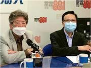 行政會議成員湯家驊(左)和運輸及房屋局前局長張炳良(右)昨出席商台節目時均表示,修改香港選舉制度,未必能改善特區管治。(商台網頁圖片)