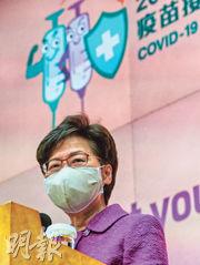 林鄭月娥昨日表示本港目前新冠疫苗接種率約6%不算差,「但一定可以做得更好」。對於會否提供更多接種誘因,她認為保護健康就是最大誘因。(楊柏賢攝)