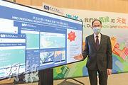 天文台長鄭楚明(圖)表示,天文台網站由今年第二季起,以8種少數族裔語言提供基本天氣資訊,包括印度語、印尼語、尼泊爾語等,用戶可自定顯示語言。(鍾林枝攝)
