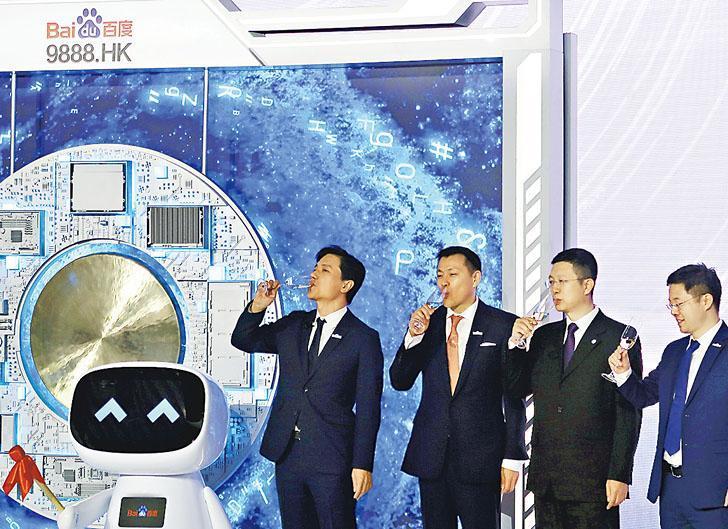 中概股百度昨日於北京完成敲鑼儀式,其銅鑼是用自家芯片加3D打印技術所製成。創始人李彥宏(左一)發表演講時表示,回港上市象徵百度的「二次創業」,亦對「回家」感到激動。(路透社)
