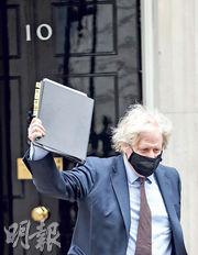 英國首相約翰遜3月16日手執新公布的《安全、防衛、發展及外交政策綜合評估》,準備前往下議院。報告定義中國為英國的「體制競爭者」。(新華社)