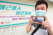 潘先生(圖)在疫情下無法探望長期住院的弟弟(手機畫面),他認為不應強迫病人家屬接種疫苗,他害怕打針後出現嚴重副作用,無法照顧患者。他促請醫管局盡快公布恢復探訪詳情,並希望能以檢測代替打新冠疫苗的條件。(李紹昌攝)
