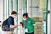 灣仔伊館疫苗接種中心(圖)前日發生事故,一名護士誤用疫苗針筒刺傷自己後,受污染針筒其後用來向一名接種者注射疫苗。 (黃志東攝)