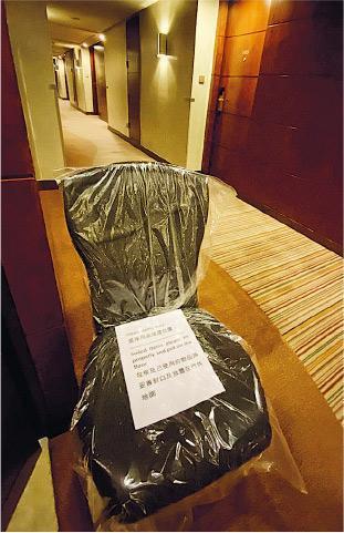 3名曾在尖沙嘴華美達華麗酒店檢疫的確診者,被發現帶基因排序相似的南非變種病毒,衛生防護中心懷疑3人經酒店用作派飯的S形掛鈎交叉感染。有曾在其他指定檢疫酒店隔離的讀者表示,該酒店用包着塑膠的座椅派送乾淨物資,並提示檢疫者將垃圾和其他使用過的物品另用膠袋包起,放在地面。(讀者提供)