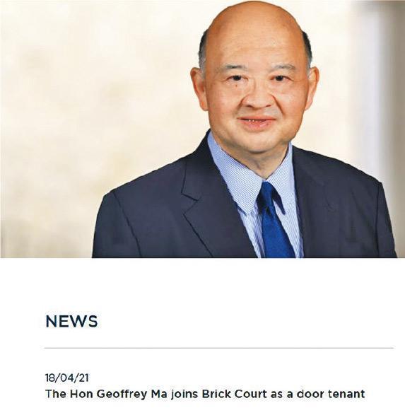 英國大律師行Brick Court Chambers於本周日公布,終審法院前首席法官馬道立以「掛牌租戶」(door tenant)加入該大律師辦事處,目前以仲裁員的身分受理案件。(網頁截圖)