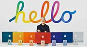 蘋果周二舉行新產品發布會,CEO庫克介紹設有7種顏色選擇的升級版iMac,定價11,499港元起。(法新社)