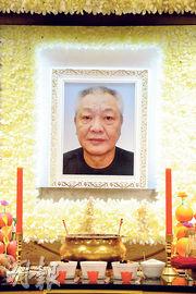 資深演員王鍾的喪禮昨日於紅磡寰宇殯儀館以道教儀式進行。(攝影/記者:陳釗)