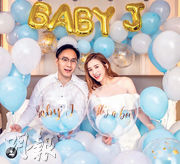沈卓盈(右)與老公Calvin齊宣布首胎是仔。(網上圖片)