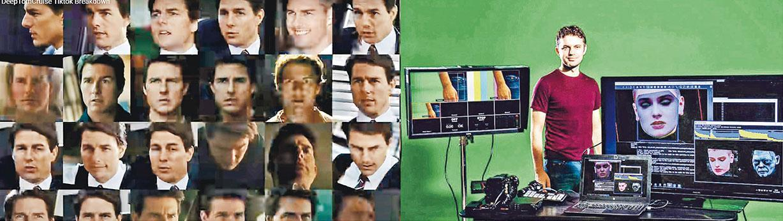 近年多款「變臉」App興起,用家上載照片就能將自己「變老」、「變幼」,帶出私隱等問題。早前荷李活「男神」湯告魯斯也曾被深偽技術製作的合成短片上載至抖音(左),製作者Chris Ume(右)解釋此舉要讓大家反思:「深偽技術是否需要法律規管?」(資料圖片)