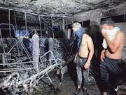 伊拉克巴格達一間專治新冠病毒的醫院前晚大火,造成逾80人死亡。圖中燒焦的病房牀架彎曲變形。(路透社)