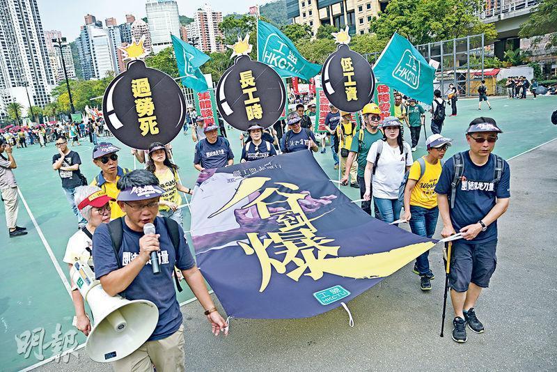 香港在回歸後把5月1日勞動節訂為法定假期,勞工團體和工會通常會在此日爭取勞工福利。(資料圖片)