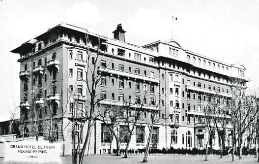 Postcard of the Grand Hôtel de Pékin, 1920