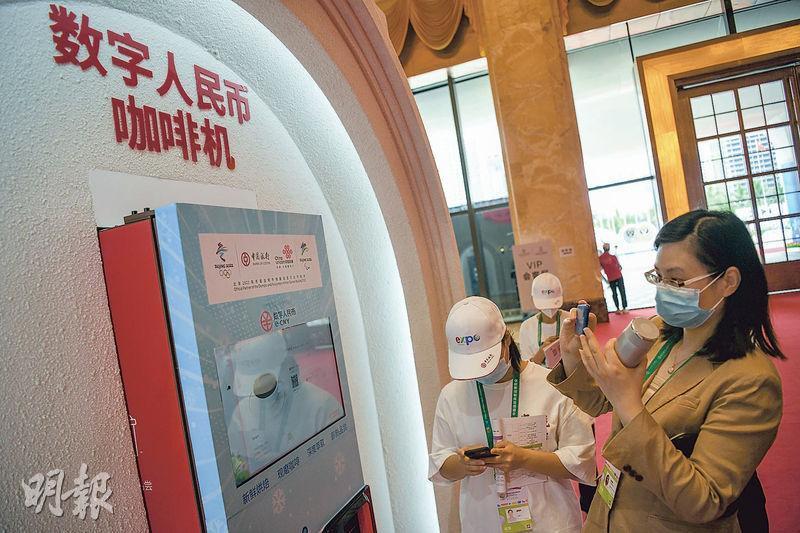 首屆中國國際消費品博覽會昨日(7日)起至下周一(10日)在海南海口舉行,現場設有「數字人民幣體驗活動專區」,可使用數字人民幣支付的咖啡機吸引參觀者關注。(中新社)
