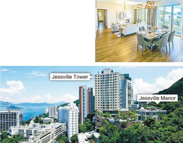Jessville Tower為全新住宅公寓,毗鄰的古雅建築Jessville Manor,提供28個分層單位,月租7.38萬元起,上圖為Jessville Tower單位客廳。