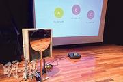 PIMM可以幫助學生「坐定定」冥想,配合屏幕,用家可以玩3種遊戲,從中認識自己的情緒。