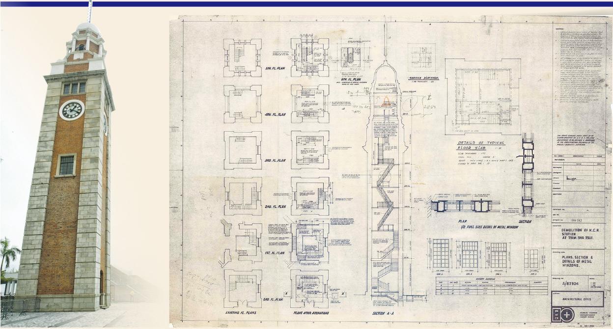 在1990年代前,技術主任需手繪建築圖則。圖為1970年代九鐵九龍車站(現時尖沙嘴海旁)的鐘樓剖面圖。(建築署提供)