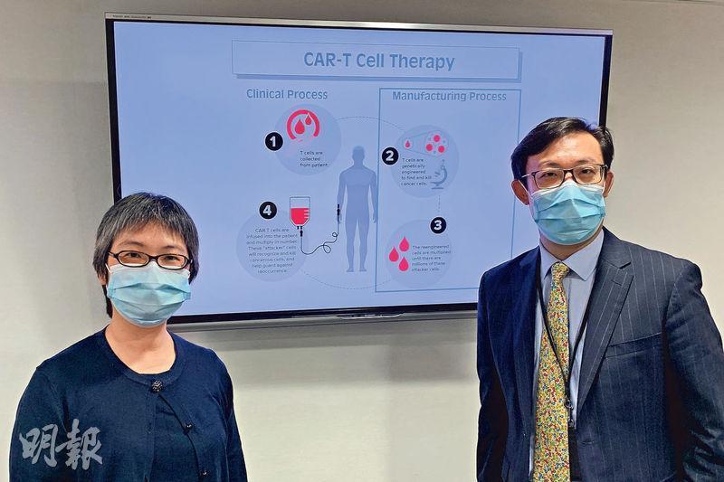 醫管局CAR-T細胞治療專家小組聯合召集人劉詩敏(左)表示,該治療有望增加急性B淋巴細胞性白血病或瀰漫性大B細胞淋巴瘤患者的存活機會。右為總行政經理李立業。(黃心悅攝)