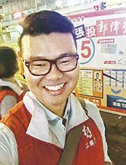 工聯會立法會議員郭偉強向本報確認,梁凌杰曾為他助選,但他不想多言,只稱對事件感惋惜。(梁凌杰facebook圖片)