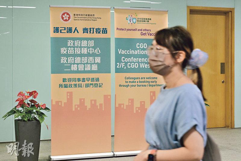 特首林鄭月娥昨日表示,下一步會考慮豁免已打疫苗者的定期強制檢測要求,包括前線公務員,也考慮讓公務員打針後享有假期。政府早前已在政府總部內設疫苗接種中心,讓公務員打疫苗。(鍾林枝攝)
