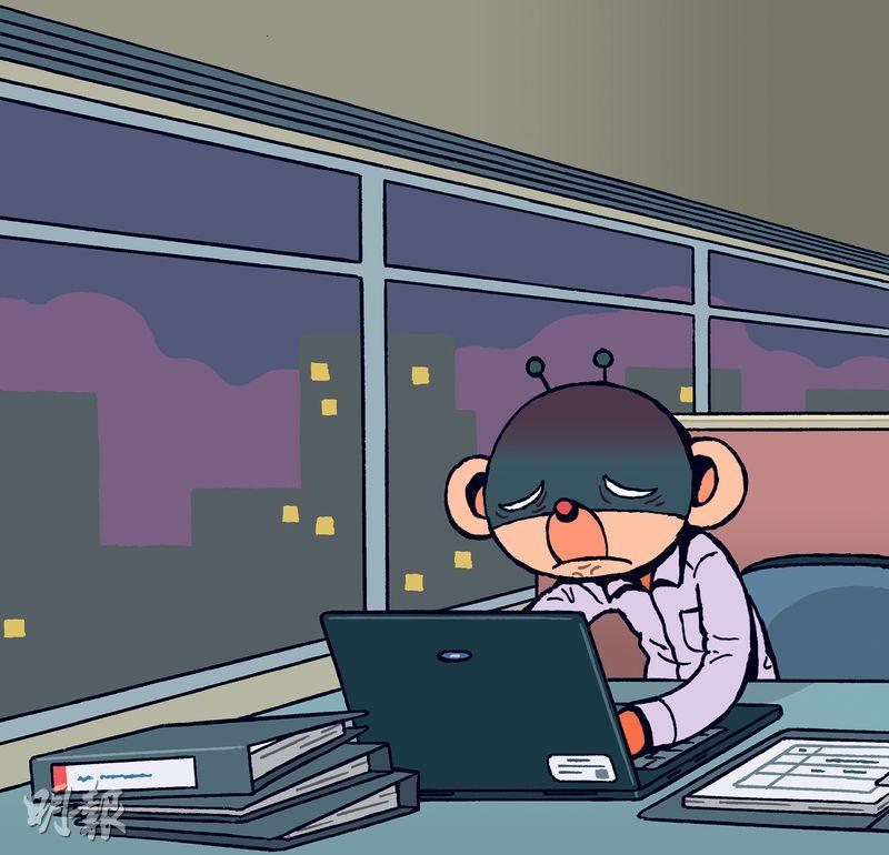News feed:Pandemic burnout