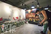 六四紀念館昨午如常開放,其間不少市民到場參觀展覽及獻花,悼念八九民運死難者。(李紹昌攝)