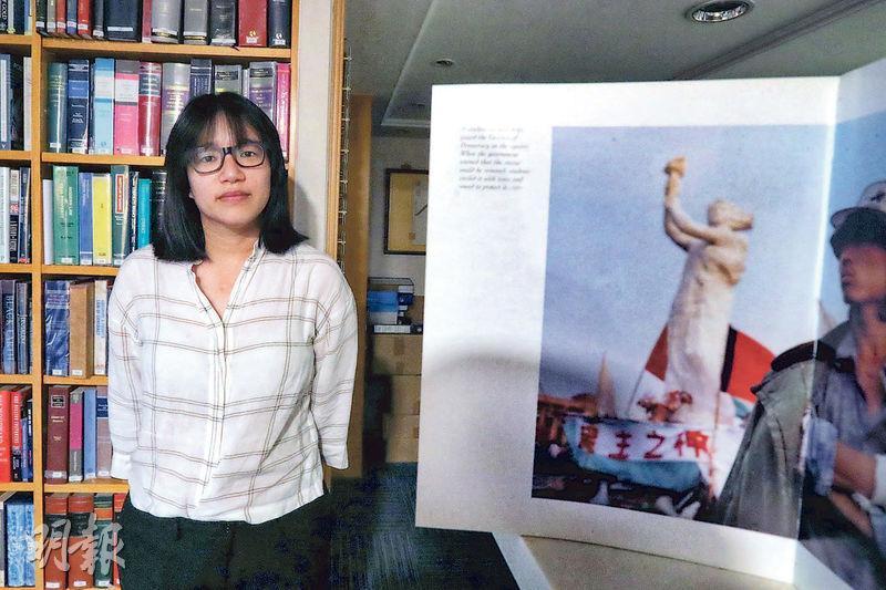 支聯會副主席鄒幸彤(圖)昨日強調,支聯會是追求民主的組織,「結束一黨專政」是追求民主;她身旁有關六四的書,內容有1989年豎立天安門廣場的民主女神像圖片,她認為支聯會追求的民主與當年在廣場上的學生所追求的是一致的。(李紹昌攝)