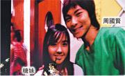 糖妹中學時參加歌唱比賽,恰巧周國賢擔任評判,兩人早有淵源,並在演唱會公開當年的合照。(攝影/記者:林祖傑)