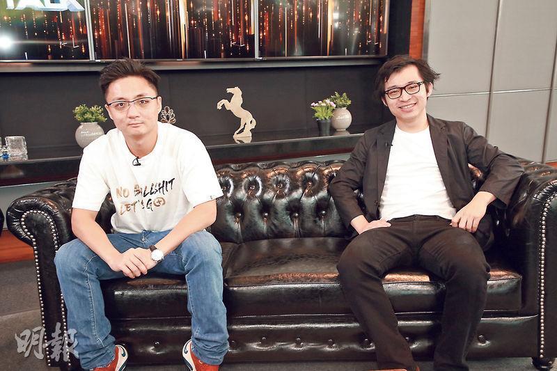 鍾培生(左)與林作(右)受訪前,被要求講真話並簽署「Mean爆生死狀」。