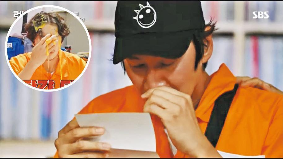 李光洙最後一集不忘搞笑,遊戲中抽到生雞蛋,弄得滿臉蛋汁,但讀出自己寫的信又崩潰大哭。