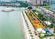 澳門的觀音像海濱休憩區早前開放使用,休憩區包括佔地約2700平方米的兒童遊樂場。(澳門新聞局圖片)