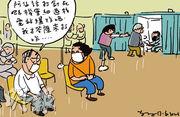 尊子漫畫【新型冠狀病毒疫苗】疫苗保障基金首賠3申請共45萬