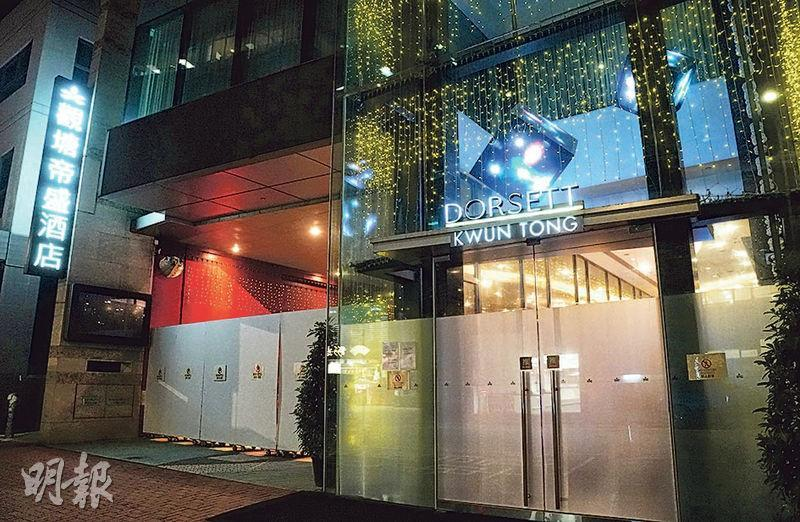 政府昨宣布,香港觀塘帝盛酒店(圖)於6月29日起新增為「臨時指定檢疫酒店」。(楊柏賢攝)