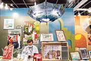 茶杯雜誌出版將捷克繪本作家Miroslav Šašek的《從前,有個香港》其中一幅畫作,印在雨傘上(圖上方),而有關雨傘截至昨午已賣出約50把。(朱安妮攝)