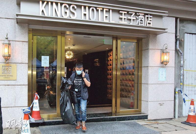 失蹤28歲男子倒斃酒店,探員檢走兩袋證物。(伍浦鋒攝)
